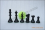 Low Cost Chess Pieces : Blambangan
